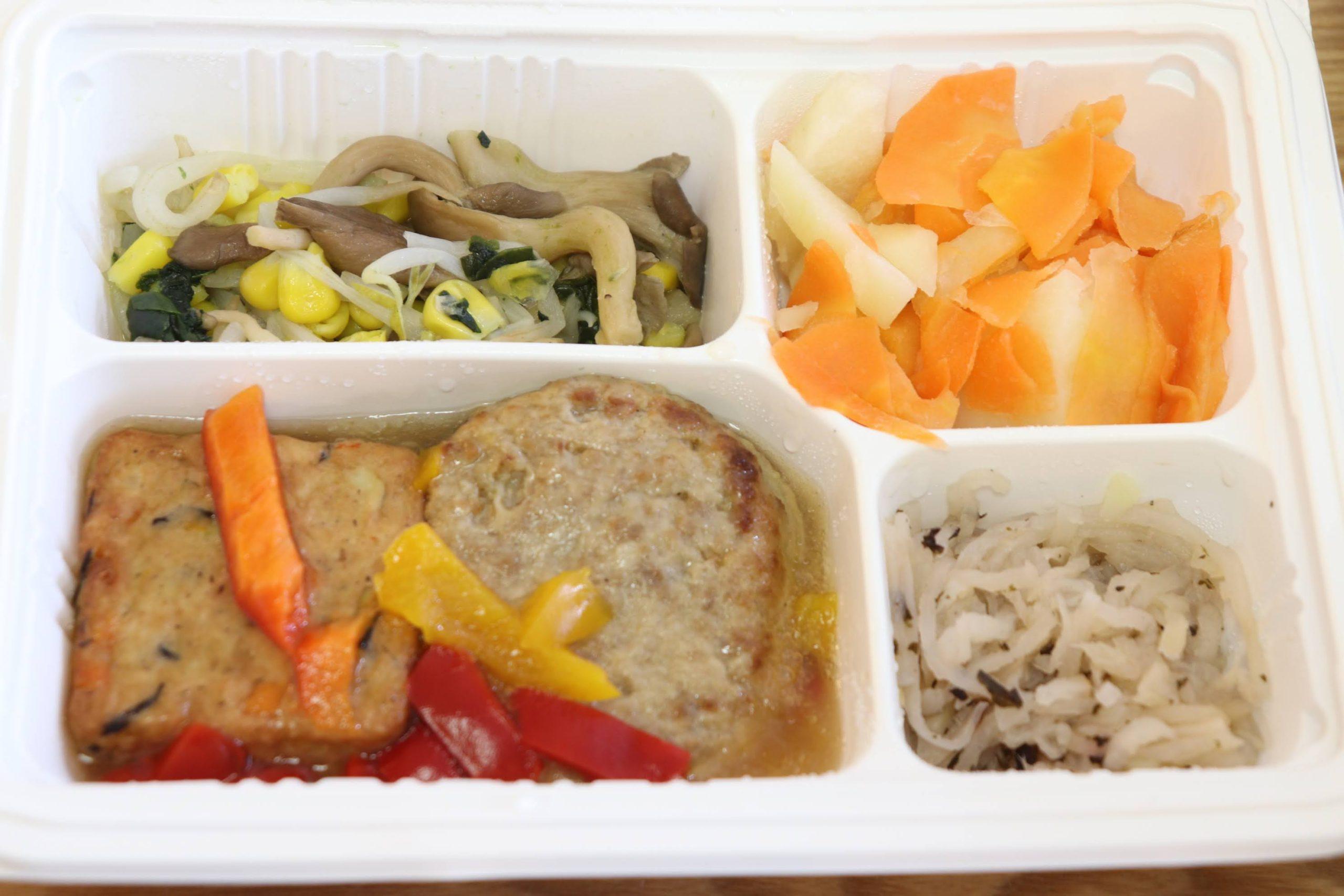 ひじきと野菜の豆腐揚げ