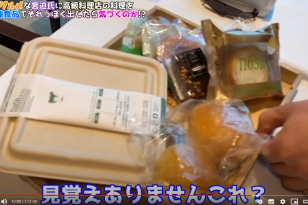 有名YouTuber「ヒカルチャンネル」にて食事宅配サービス「ナッシュ」が紹介されました。